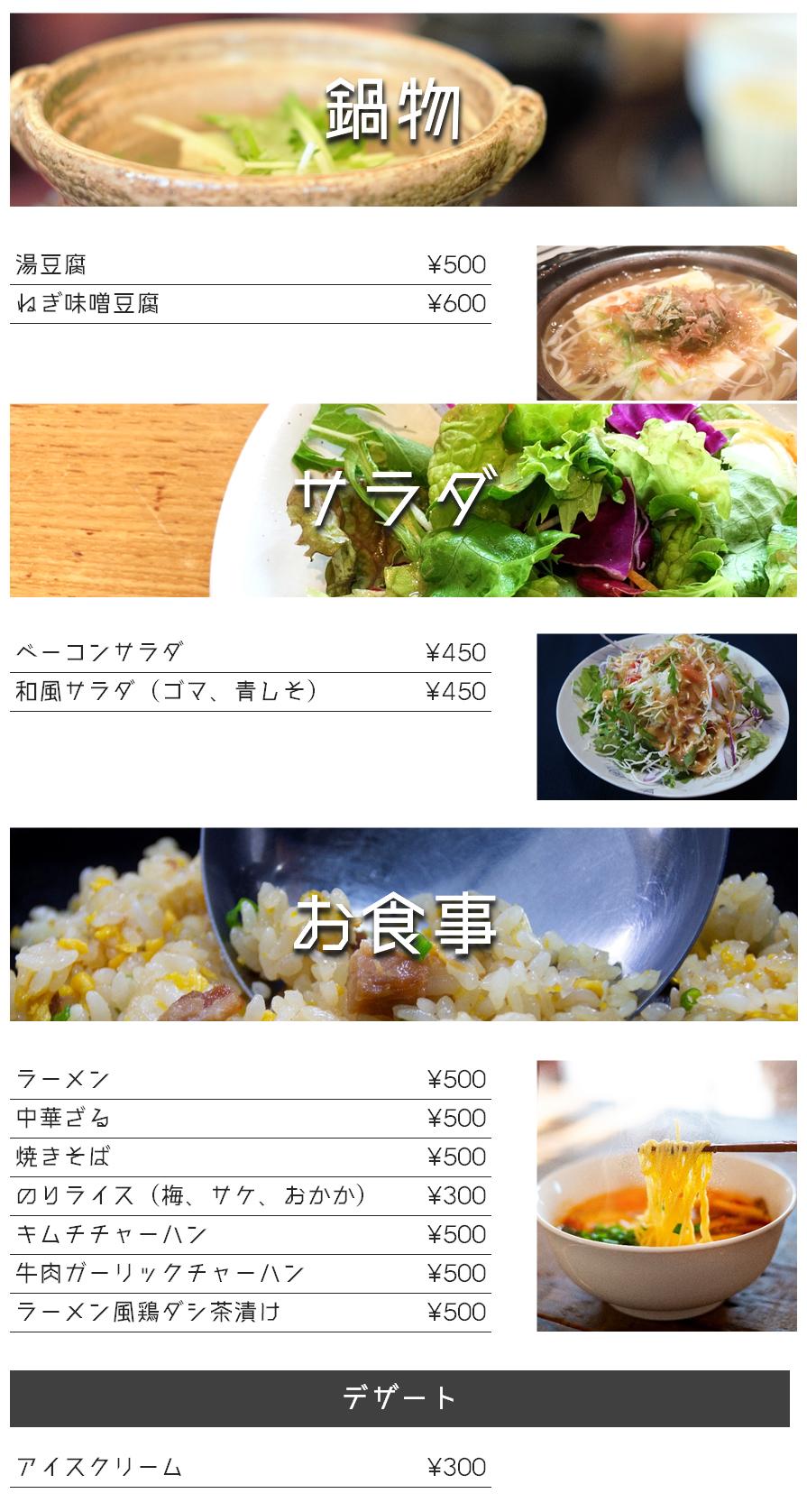 BANANA(バナナ)倶楽部